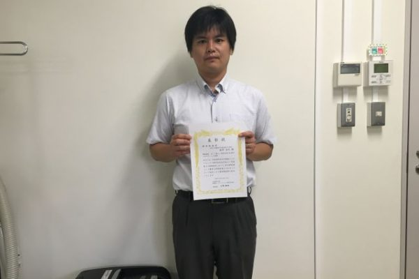 award-27-Nishinaka